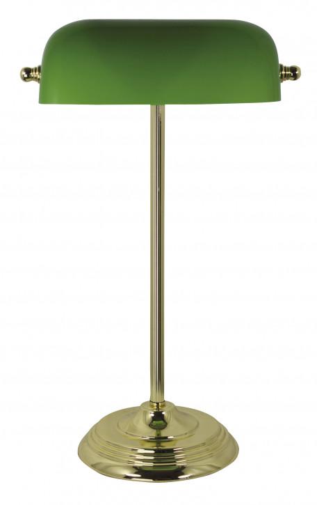 Bankers-Lampe, Messing mit grünem Glasschirm H: 46cm