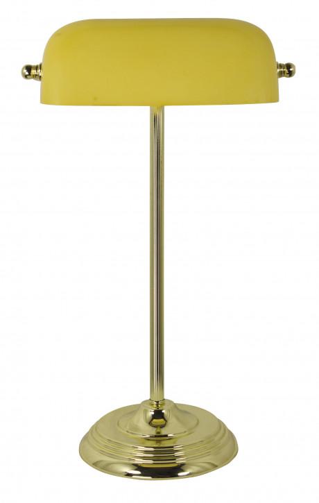 Bankers-Lampe, Messing mit gelbem Glasschirm H: 46cm