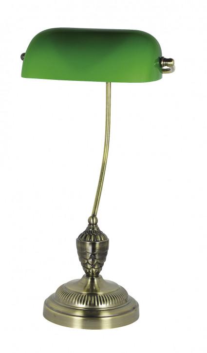 Bankers-Lampe, Messing antik mit grünem Glasschirm H: 50cm