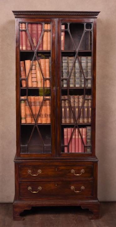 Edwardianischer Mahagoni Bücherschrank antik englisch  ca 1890