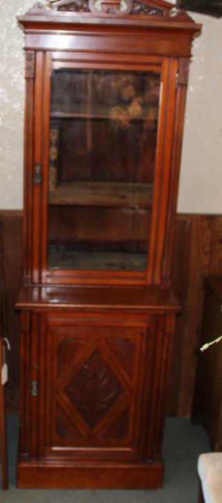 Viktorianisches Antikes Englisches Mahagoni Bücherregal ca. 1860