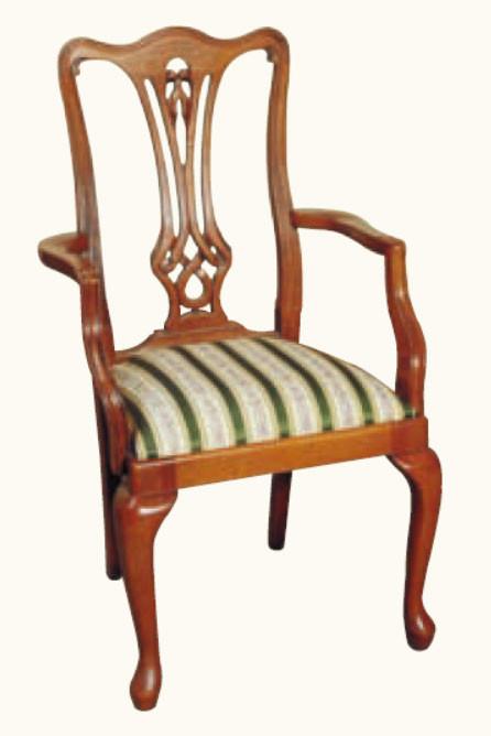 """Georgian Highback"" Stuhl Carver in Mahagoni - ebenfalls in Eibe erhältlich"
