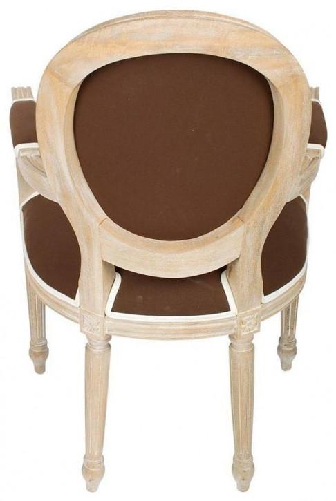 """Französischer Armlehnstuhl Armchair """"Cabriolet Lxvi Arlequin"""""""