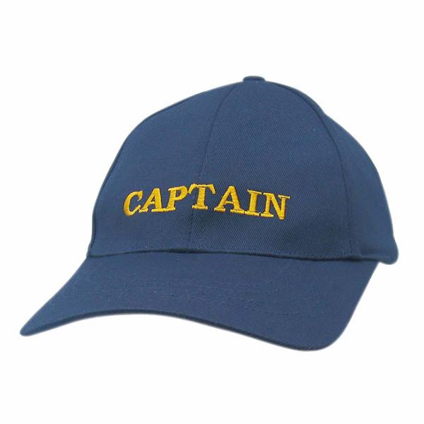 Cap - CAPTAIN, Baumwolle, bestickt