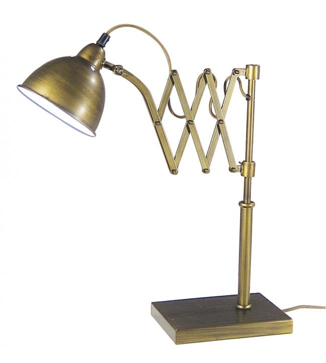 Tisch-Leuchte, Eisen, elektrisch 230V, E14, 40W, H: 50cm, Ø: 15cm, L: 36/70cm