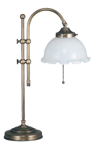 Tischleuchte 42-50cm