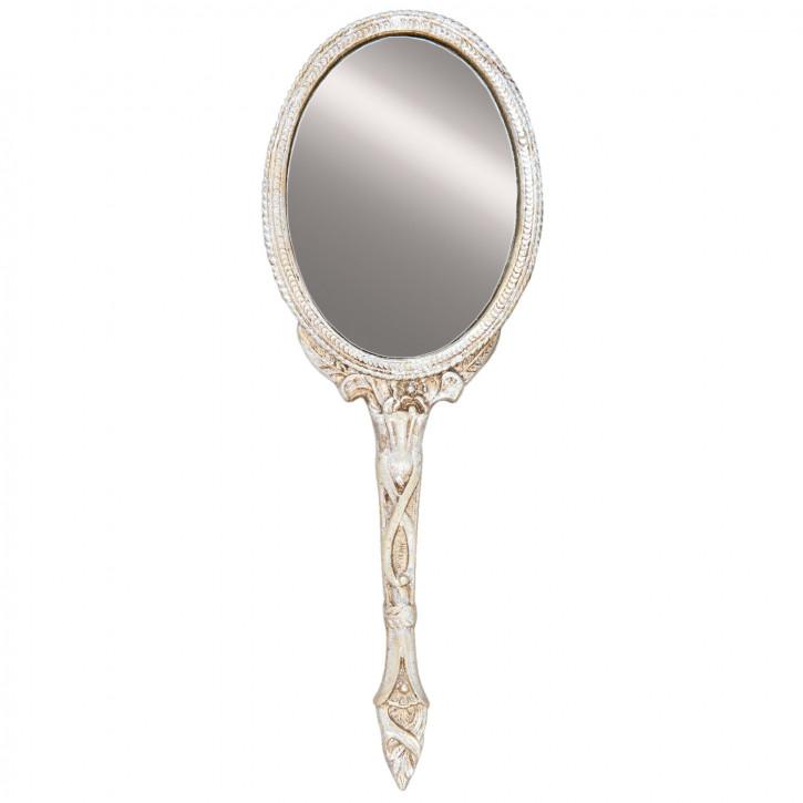 Spiegel 8x1x23 cm