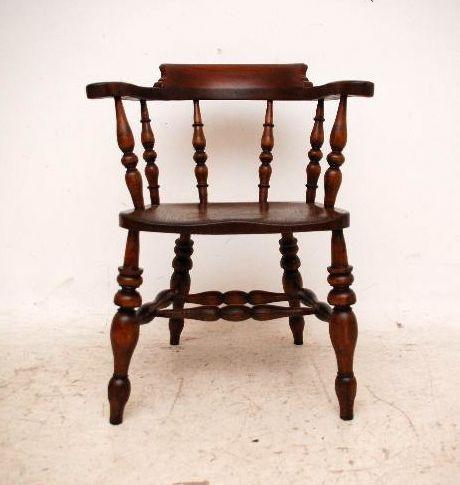 seltener original smokers bow  Ulmen Captains Chair