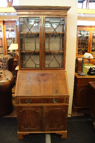"""""""Bürobookcase"""" aus Mahagoni mit herrlicher alter Patina"""