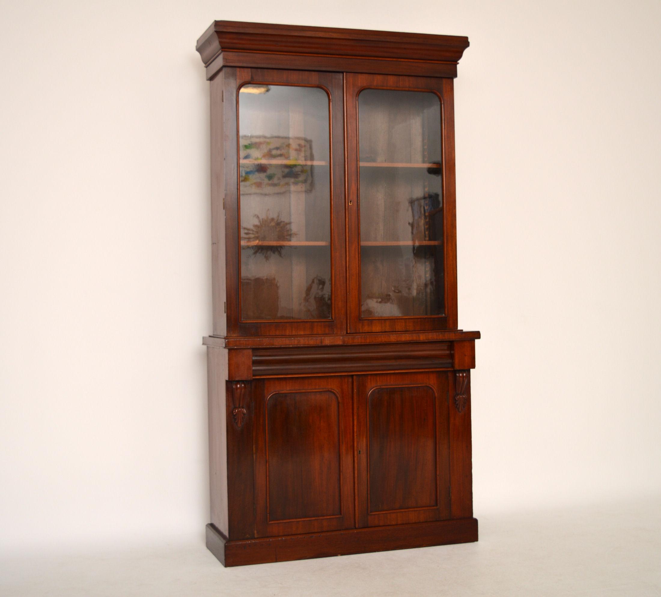 Antiker Bücherschrank Küchenschrank Mahagoni