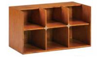 Globe Wernicke - Filebinder Shoerack 6 Compartments