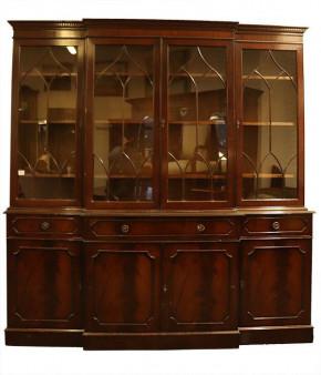 Mahagoni Breakfront Bücherschrank mit eingebautem Sekretär